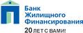 Банк Жилищного Финансирования - лого