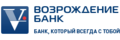 Возрождение - логотип