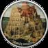 Монета «Вавилонская башня» Питер Брейгель-17